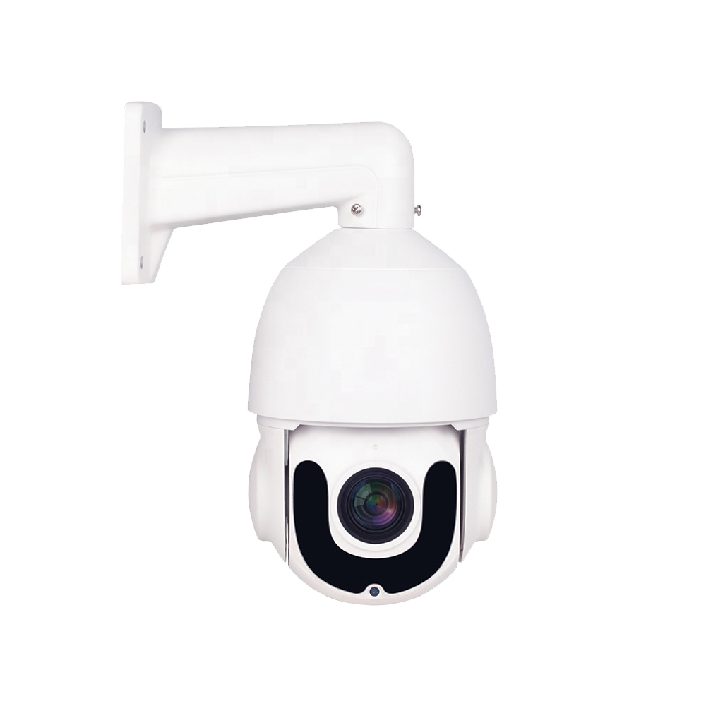 AHD Mini 4.5inch PTZ 1080 Speed Dome Camera IP66