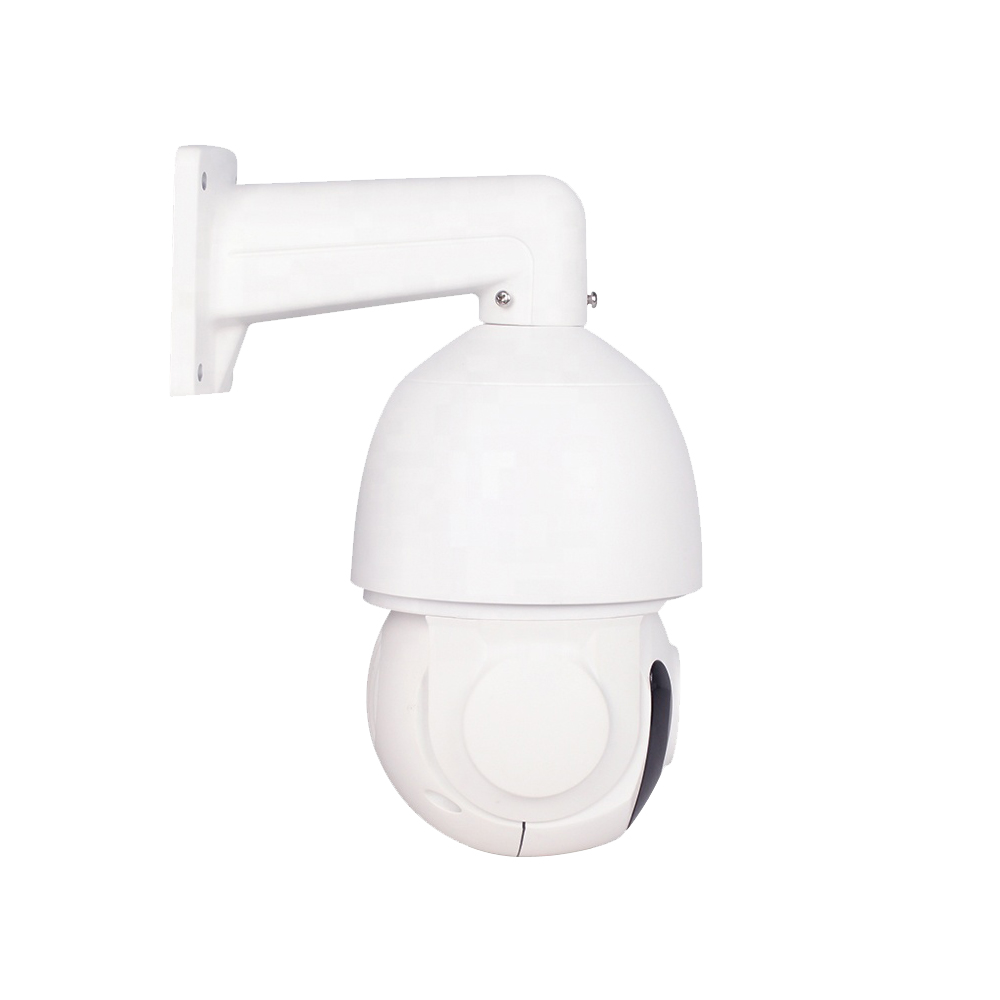 4 IN 1 5MP 20X White Mini PTZ Speed Dome Camera